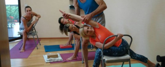 Yoga Workshops – Upcoming Schedule
